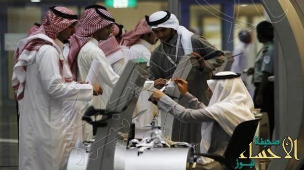 توظيف المواطنين في القطاع الخاص بنظام الساعات والراتب أسبوعياً