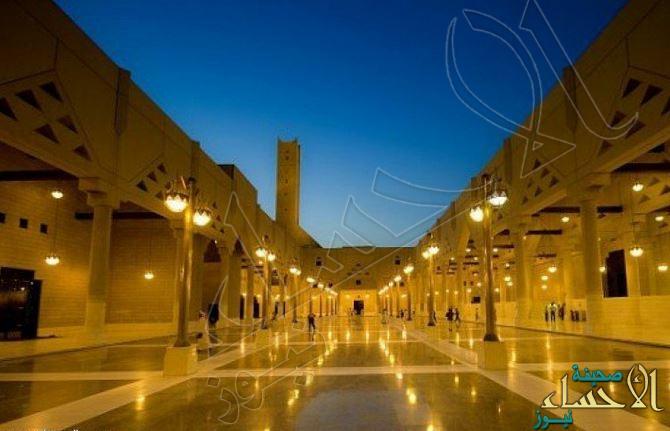 """الديوان الملكي: """"المحكمة العليا"""" تعلن غدًا الجمعة أول أيام شهر """"#رمضان""""المبارك"""