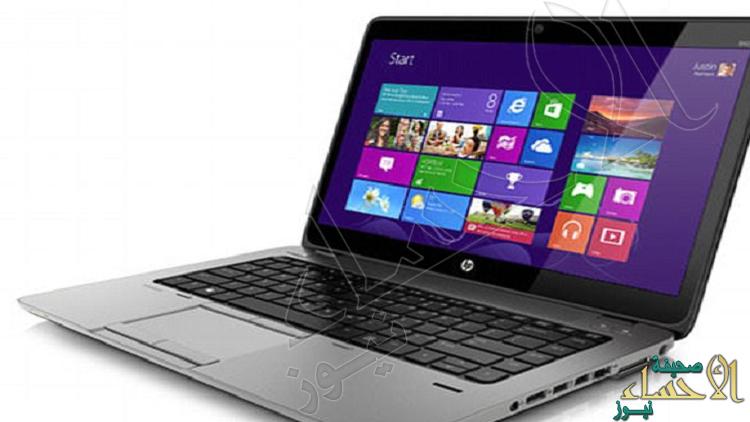 خبراء: العشرات من حواسيب HP تحوي برمجيات للتجسس