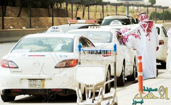 تطبيقات الأجرة تحاصر سيارات الليموزين وتتجه لإقصائها