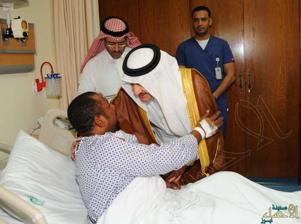 """بالصور.. أمير المنطقة الشرقية يزور رجال الأمن المصابين بحادث """"العوامية"""" الإرهابي"""