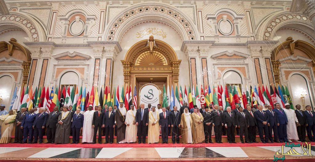 """""""إعلان الرياض"""": القمة نجحت في بناء شراكة وثيقة لمواجهة التطرف والإرهاب"""