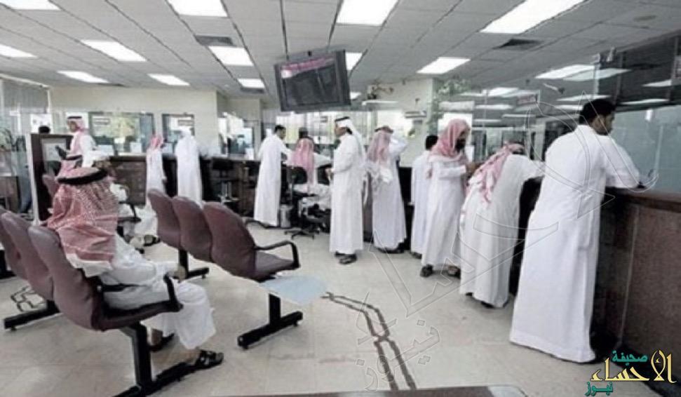 تعرّف على مواعيد عمل البنوك في رمضان وإجازة عيد الفطر