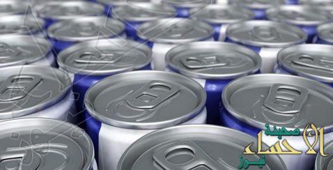 دراسة : عبوتان من مشروبات الطاقة قد توقفان القلب