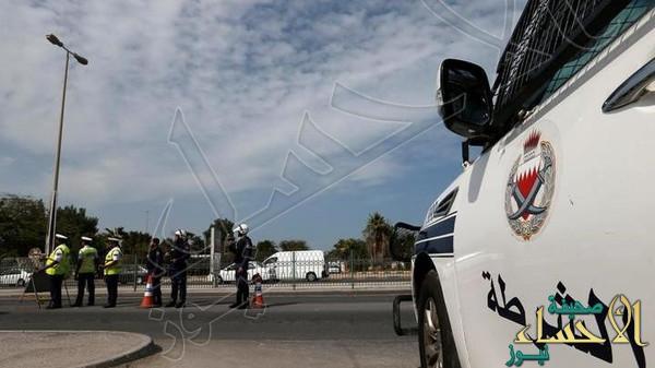 البحرين.. القبض على 286 محكوما ومطلوبا في قضايا إرهابية