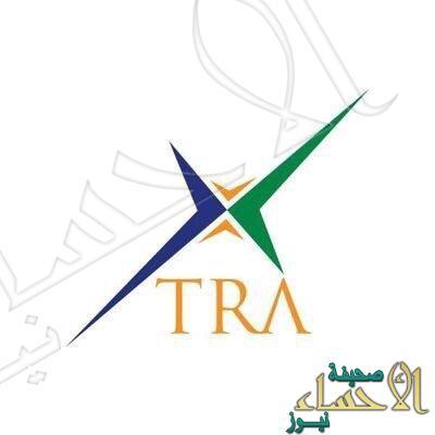 هيئة تنظيم الاتصالات في الإمارات تحظر الدخول إلى الموقع الإلكتروني الجزيرة نت