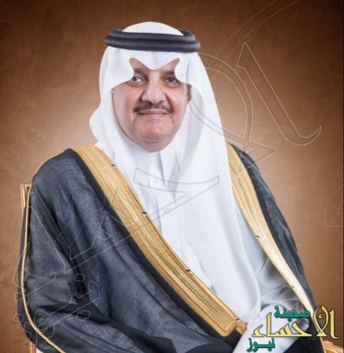 """أمير المنطقة الشرقية """"سعود بن نايف"""" رئيسًا لمجلس أمناء """"قبس"""""""
