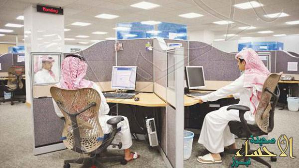 """""""العمل"""": 6 ساعات عمل منشآت القطاع الخاص في رمضان"""