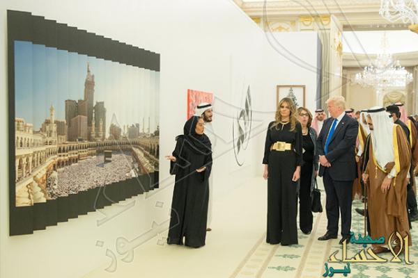 الرئيس ترامب وزوجته يتوقفان أمام لوحة ضخمة للكعبة