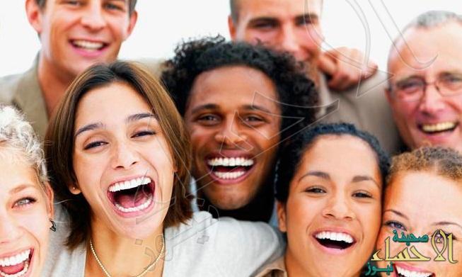 دراسة: الضحك لدقيقتين يترك أثرا إيجابيا على أجسامنا.. يخفف الآلام ويعالج الأمراض