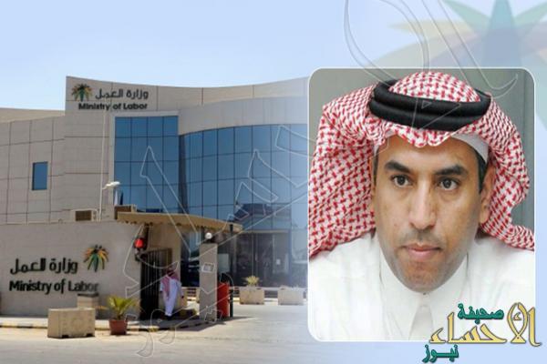 تحقيق موسَّع في تعيين شركة وافدين بوظائف للسعوديين فقط