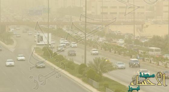 """""""الأرصاد"""" تنبِّه سكان الشرقية إلى 29 ساعة من الغبار والأمطار"""