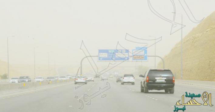 الأرصاد تتوقع: رياح وغبار يؤثر في 6 مناطق