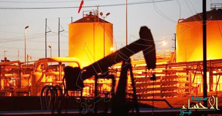 أسعار النفط ترتفع ومزيج برنت يصل إلى 66.79 دولاراً للبرميل