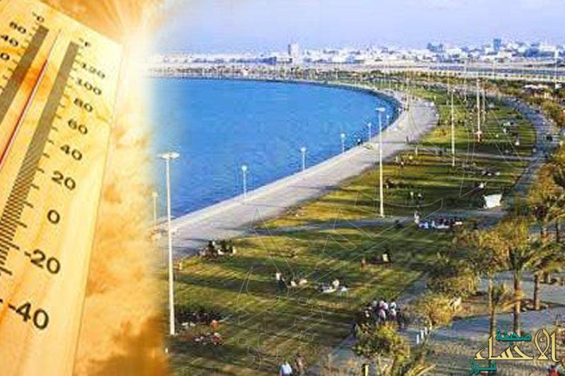 الحصيني: أجواء مناسبة للتنزه بجميع المناطق ما عدا الشرقية !!
