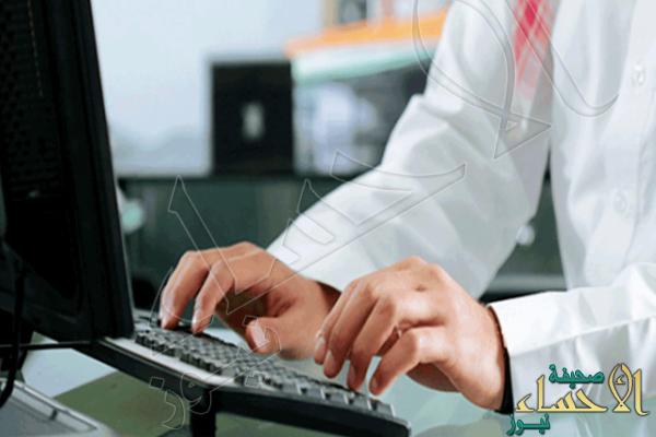 حساب المواطن يحدد آخر موعد للتسجيل ضمن دورة الدفعة الثالثة