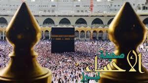 """مبادرة """"طريق مكة"""" تتأهب للانطلاق من مطارات """"5"""" دول"""