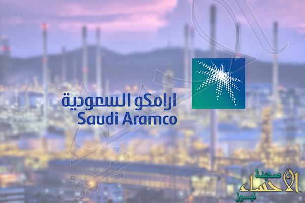 أرامكو تبدأ تنفيذ مجمع الملك سلمان العالمي للصناعات البحرية