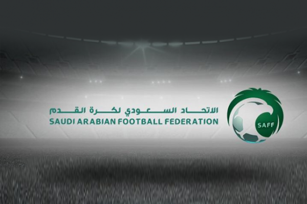 """""""الاتحاد السعودي"""" يعلن هيكلة المسابقات السنية وتصنيف الأعمار لجميع الدرجات حتى عام 2030"""