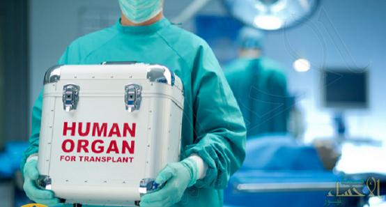 طريقة مبتكرة تمنع الجسم من رفض الأعضاء المزروعة