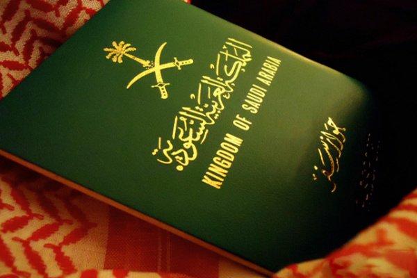 """بعد تعديلات نظام وثائق السفر.. """"الجوازات"""" تنشر تفاصيل إجراءات إصدار أو تجديد الجواز للمواطنين"""