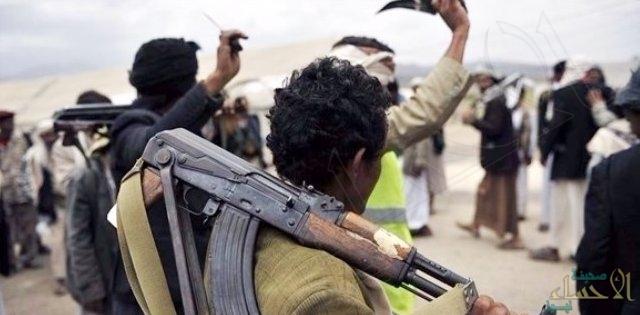 مصرع 20 حوثيًا بينهم قيادي بارز جنوب اليمن