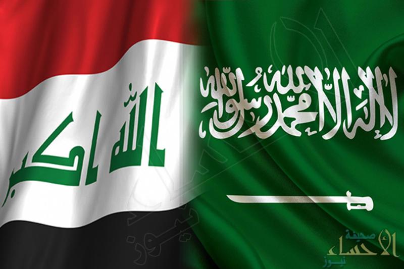 السعودية والعراق.. تعرف على  أبرز خطوات تعزيز العلاقات بين البلدين