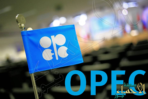 مع استمرار تقلص الإنتاج.. أوبك تتوقع ارتفاع الطلب على النفط في 2018