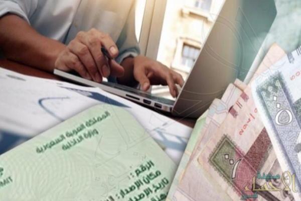 """كاتب يطالب بفرض 6 آلاف ريال كحد أدنى لأجور السعوديين في """"القطاع الخاص"""""""