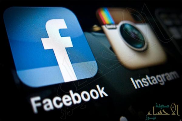 """""""هوبي""""… تطبيق جديد تسعى لطرحه """"فيسبوك"""" قريباً"""