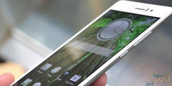 آخر التطورات… هاتف محمول يعمل من دون بطارية!!!
