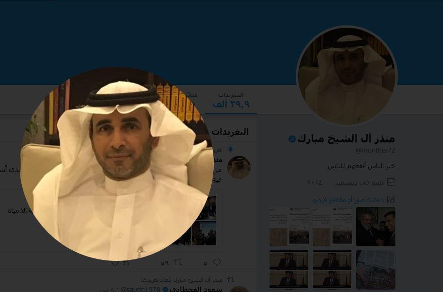 """تعرف على """"المغرد السعودي"""" ابن #الأحساء الذي هز عرش #قطر !!"""