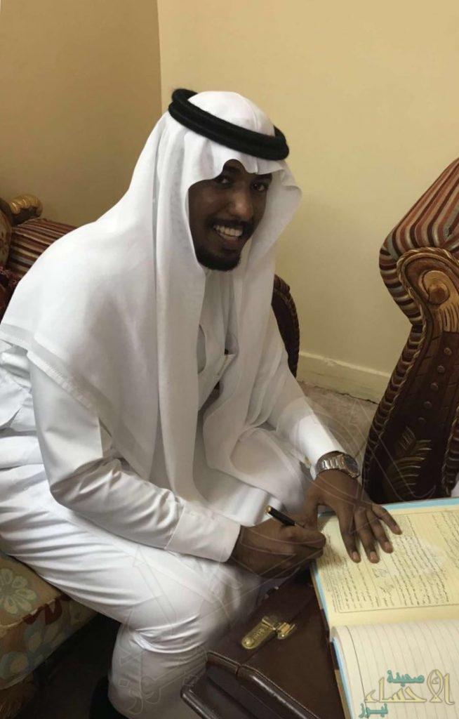 """المهارمي تحتفل بعقد قران """"محمد"""""""