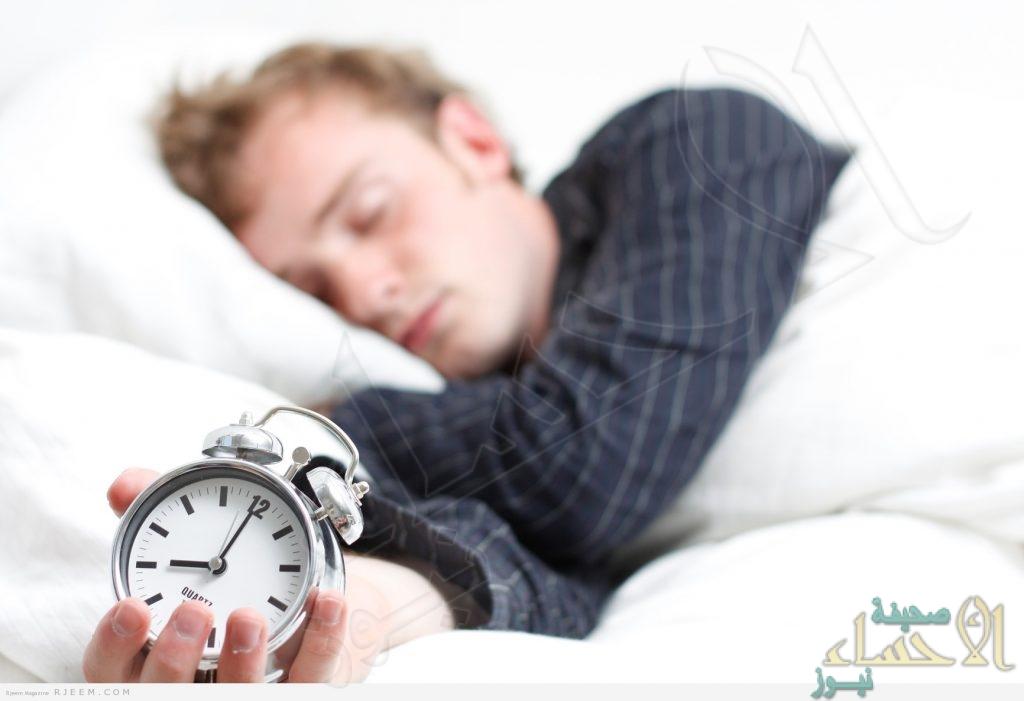 """دراسة تُحذّر: التأخر 30 دقيقة فقط عن موعد النوم يسبب """"كارثة"""""""