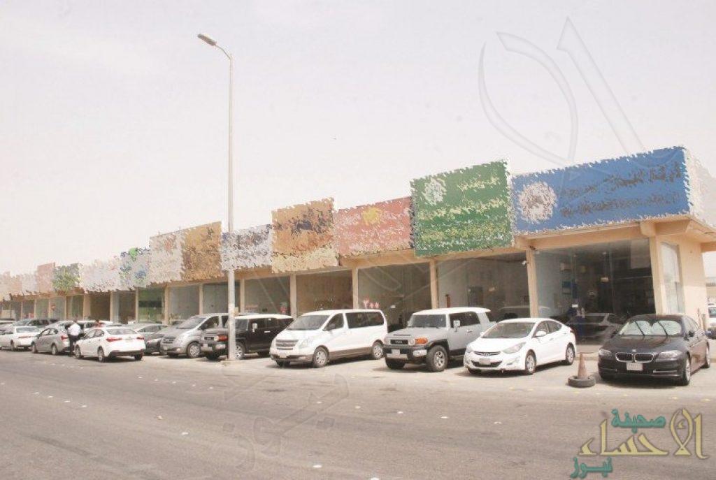 ضبط 648 مخالفة لقرار التوطين بقطاع تأجير السيارات