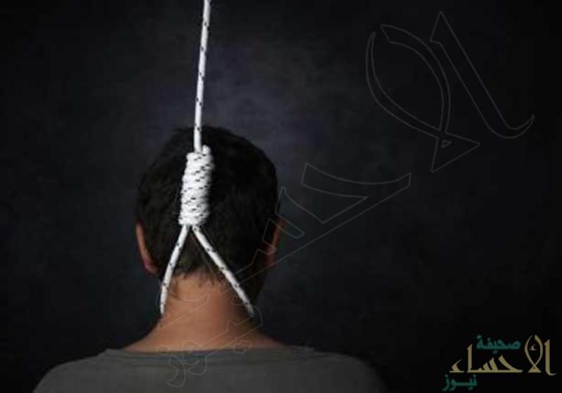 سعودي يقدم على الانتحار شنقاً في قرية مصرية !!
