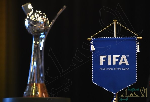 """""""فيفا"""" يعلن رسمياً تأجيل كأس العالم للأندية"""