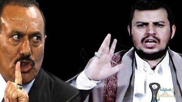 الحوثيون يستعدون لتصفية المخلوع صالح