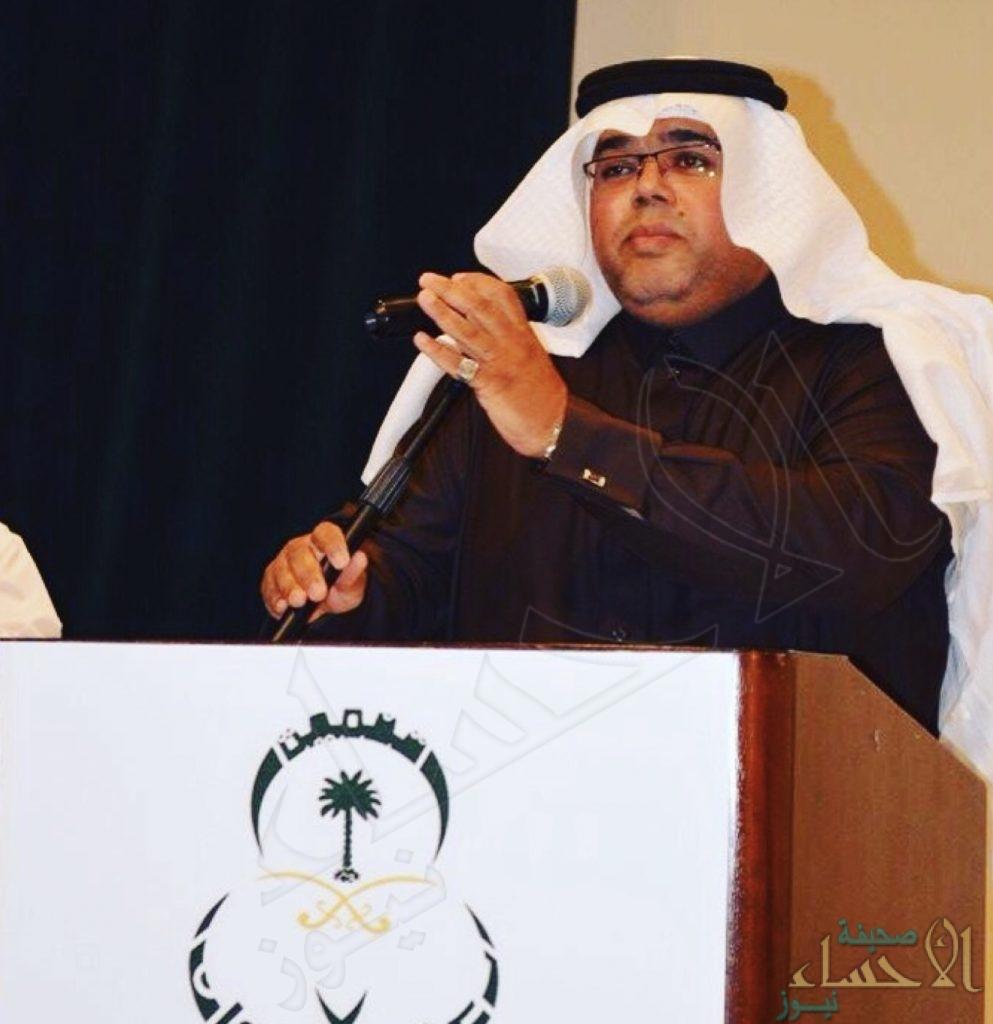 """""""وجع بامتداد دمي"""" مجموعة شعرية جديدة للشاعر الأحسائي عبدالله الخضير"""