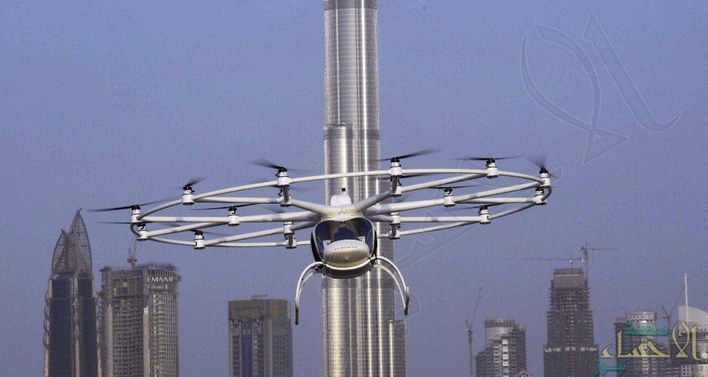 """بالصور.. دبي تختبر عملياً خدمة """"التاكسي الطائر"""" للعمل في أجواءها"""