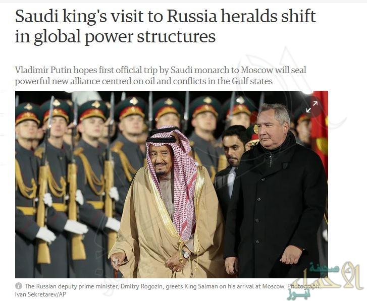 ثقل السعودية السياسي يجذب الروس .. وهكذا أثبتت الرياض صحة نظريتها