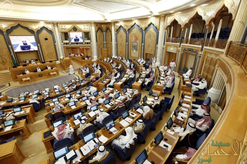أعضاء الشورى يصوتون لعمل المرأة في مناصب قيادية بسفارات المملكة
