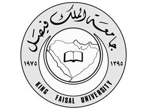 جامعة الملك فيصل تعلن عن وظائف مؤقتة بنظام الاستعانة لحملة الماجستير