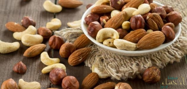 """تعرف على نتائج… """"اللوز النيء"""" في محاربة الكوليسترول"""