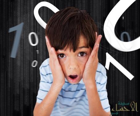دراسة تكشف أسباب تعرض الأذكياء للأمراض العقلية