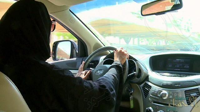 للسائقات السعوديات.. 3 مخالفات شائعات في البحرين احذرنها
