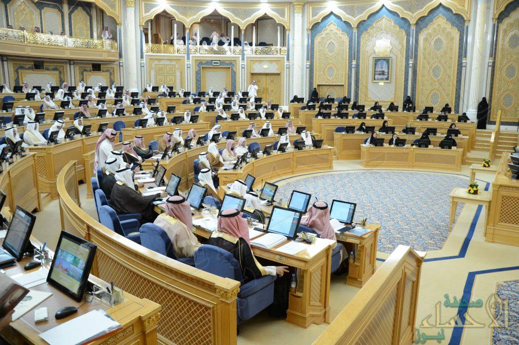 لجنة شورية تطالب التنمية الصناعية بتقييم تسرب الكوادر الوطنية