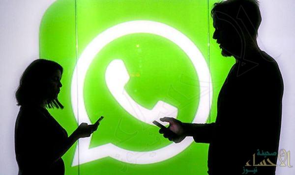 ميزة جديدة في WhatsApp.. اختفاء الرسائل تلقائيا بعد 7 أيام