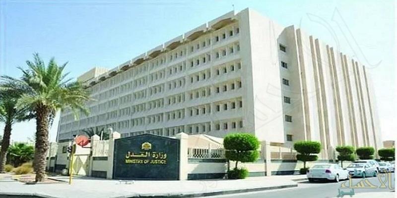 وزارة العدل: ارتفاع طلبات التنفيذ لاستعادة الأموال بنسبة 40% خلال صفر الماضي