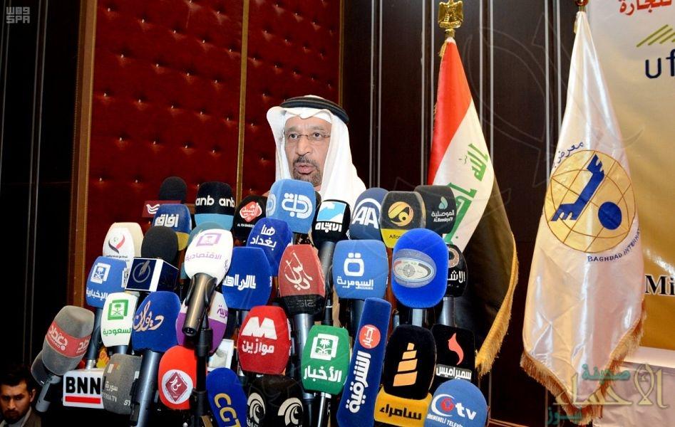 معرض بغداد الدولي يُطلق فعاليات دورته الـ 44